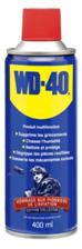 LUBRIFIANT  WD40   16535